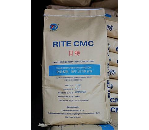 广东C1592印釉级羧甲基纤维素钠