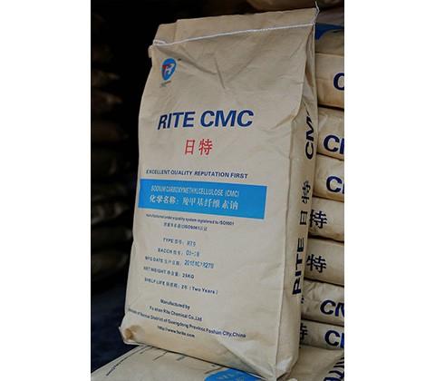 贵州RT9洗涤级羧甲基纤维素钠