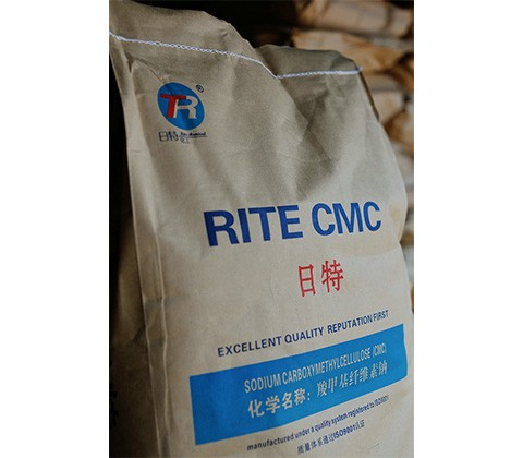 贵州食品级羧甲基纤维素钠