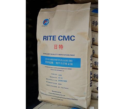 贵州GVH9化妆品级羧甲基纤维素钠
